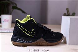 Men Nike Kyrie 5 Basketball Shoes 562