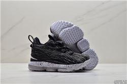 Kids Nike LeBron 15 Sneakers 203