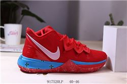 Men Nike Kyrie 5 Basketball Shoes 564