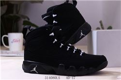 Men Basketball Shoes Air Jordan IX Retro 261