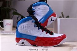Men Basketball Shoes Air Jordan IX Retro 263