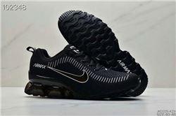 Men Nike Air Max 2020 Running Shoes AAA 563