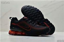 Men Nike Air Max 2020 Running Shoes AAA 564
