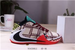 Men Nike Zoom Freak 1 Basketball Shoes AAA 515