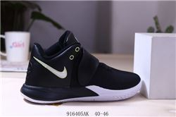Men Nike Kyrie Flytrap 3 Basketball Shoes 569