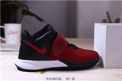 Men Nike Kyrie Flytrap 3 Basketball Shoes 570