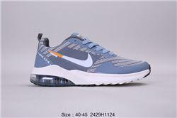 Men Nike Air Max Running Shoes AAA 575