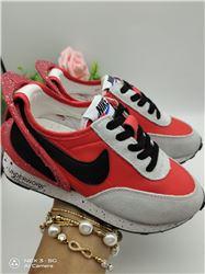 Kids Nike Dbreak Undercover Sneakers 403