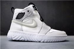 Men Air Jordan 1 High React Basketball Shoes ...