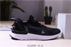Men Jordan React Havoc Basketball Shoes 370