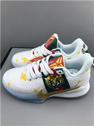 Kids Nike Kobe Mamba Focus Sneakers 201