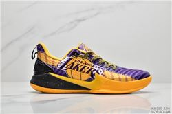 Men Nike Mamba Focus Kobe Basketball Shoes 59...