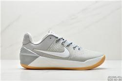 Men Nike Kobe AD EP Basketball Shoe 592