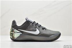 Men Nike Kobe AD EP Basketball Shoe 594