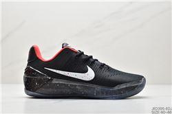 Men Nike Kobe AD EP Basketball Shoe 595