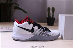 Men Nike Kyrie Flytrap 3 Basketball Shoes 571