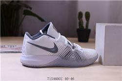 Men Nike Kyrie Flytrap 3 Basketball Shoes 572