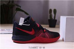 Men Nike Kyrie Flytrap 3 Basketball Shoes 573