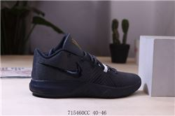 Men Nike Kyrie Flytrap 3 Basketball Shoes 574