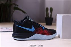 Men Nike Kyrie Flytrap 3 Basketball Shoes 575