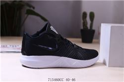 Men Nike Kyrie Flytrap 3 Basketball Shoes 576