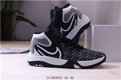 Men Nike KD Basketball Shoe 550