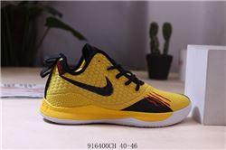 Men Nike LeBron 3 Basketball Shoes 915