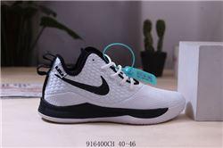 Men Nike LeBron 3 Basketball Shoes 916