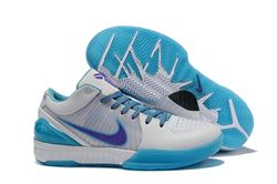 Men Nike Zoom Kobe IV Basketball Shoes 540