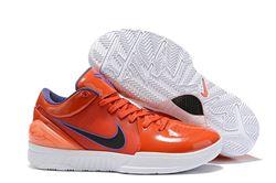 Men Nike Zoom Kobe IV Basketball Shoes 545