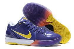 Men Nike Zoom Kobe IV Basketball Shoes 547