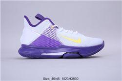 Men Nike LeBron Witness 4 Basketball Shoes 904