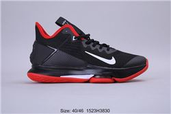 Men Nike LeBron Witness 4 Basketball Shoes 903