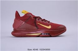 Men Nike LeBron Witness 4 Basketball Shoes 90...