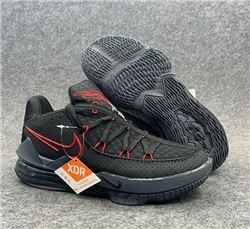 Men Nike LeBron 17 Basketball Shoes 920