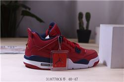 Men Air Jordan IV Basketball Shoes AAA 486