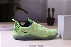 Men Nike Kobe XI Elite Low Blackout Basketball Shoes 601