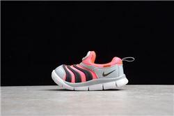 Kids Nike Dynamo Free Sneakers AAA 200
