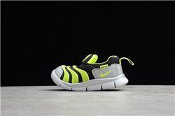 Kids Nike Dynamo Free Sneakers AAA 205