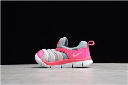 Kids Nike Dynamo Free Sneakers AAA 206