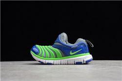 Kids Nike Dynamo Free Sneakers AAA 207