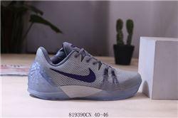 Men Kobe Venomenon 5 Nike Basketball Shoe 400