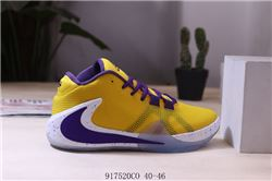 Men Nike Zoom Freak 1 Basketball Shoes 202
