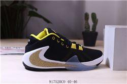 Men Nike Zoom Freak 1 Basketball Shoes 203