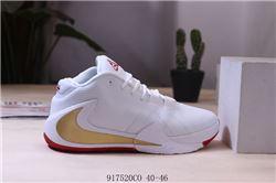 Men Nike Zoom Freak 1 Basketball Shoes 204