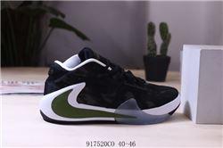 Men Nike Zoom Freak 1 Basketball Shoes 206