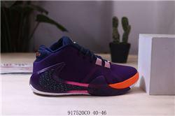 Men Nike Zoom Freak 1 Basketball Shoes 205