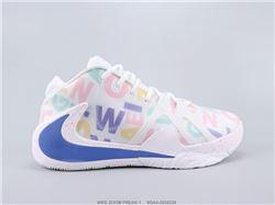 Men Nike Zoom Freak 1 Basketball Shoes 209