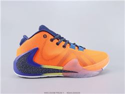 Men Nike Zoom Freak 1 Basketball Shoes 210