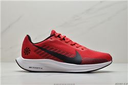 Men Nike Zoom Rival Xc Running Shoes AAA 468